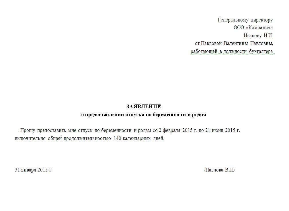 положение о комиссии по закупкам по 223 фз образец