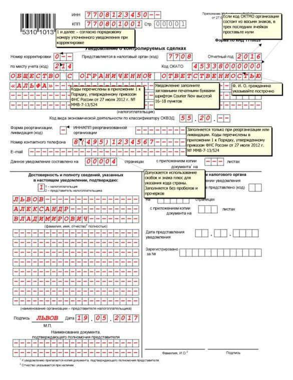 Православный календарь имен именин