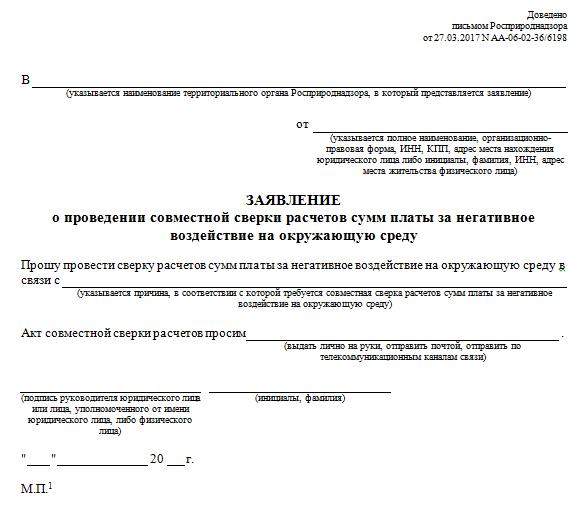 Краснодарский край кандидаты в губернаторы