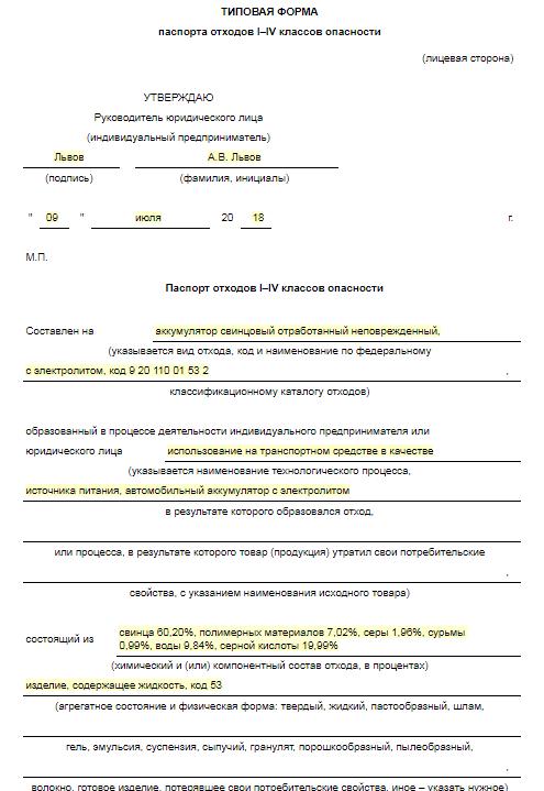 Международный контракт на оказание услуг