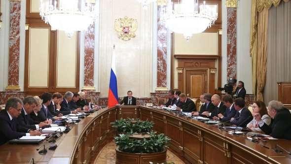 Правительство РФ установило прожиточный минимум за 3 квартал 2018 года