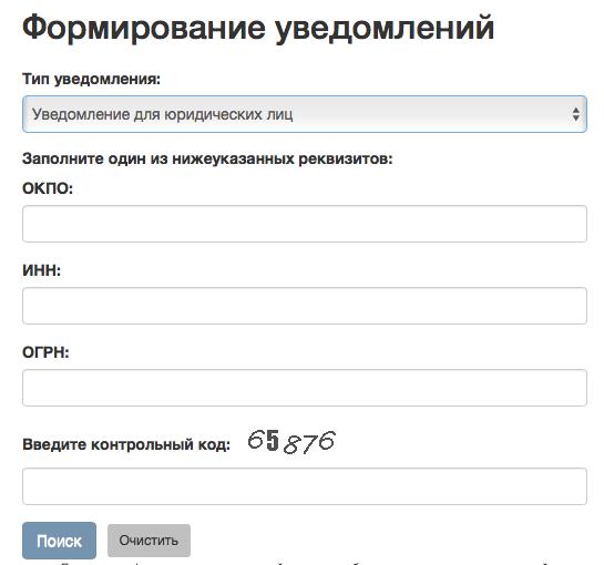 что значит в тысячах рублей с одним десятичным знаком