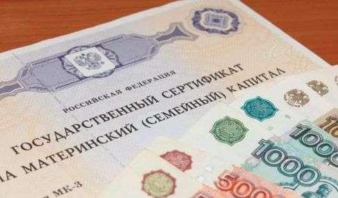 Программу материнского капитала в России продлят еще на четыре года