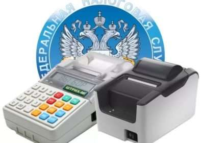 vychet pri pokupke onlayn kassy - Президент подписал закон о вычете при покупке онлайн-кассы