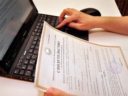 Госдума поддержала проект о списании долгов по страховым взносам ИП