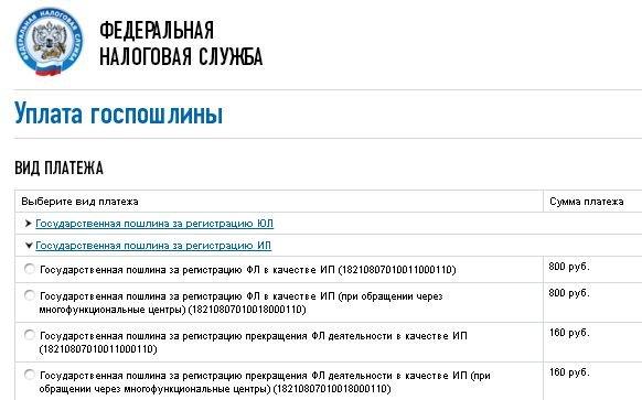 Регистрация как ип 2019 копия свидетельства о регистрации ип онлайн