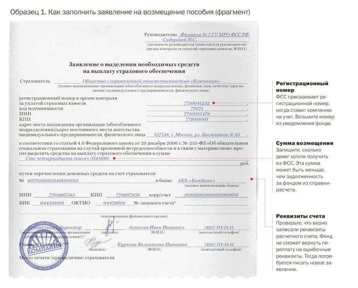 Список документов для загранпаспорта старого образца