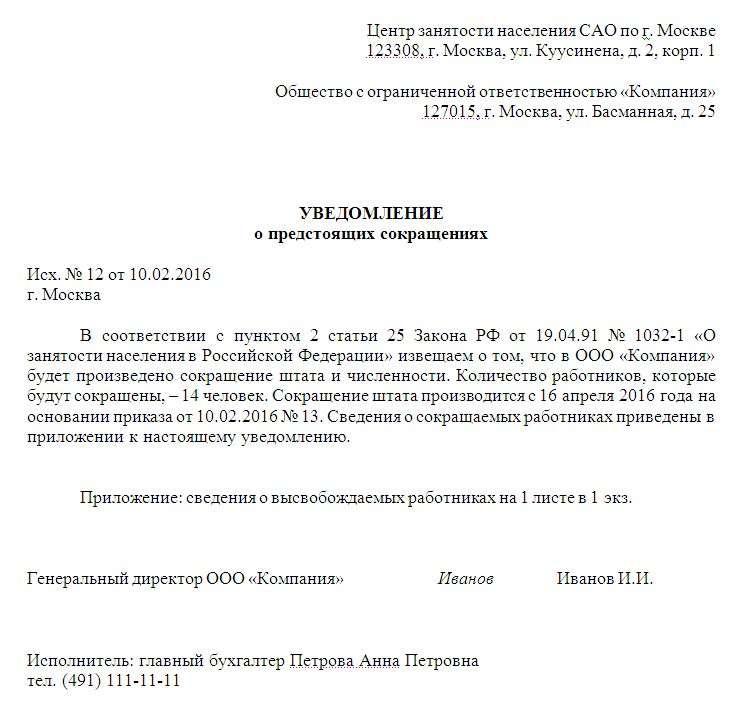 численность занятых в москве кредит без пенсионного дохода