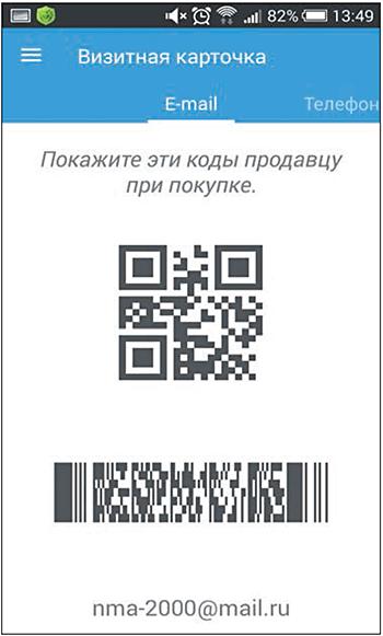 Чек онлайн-кассы: образец, обязательные реквизиты, требования