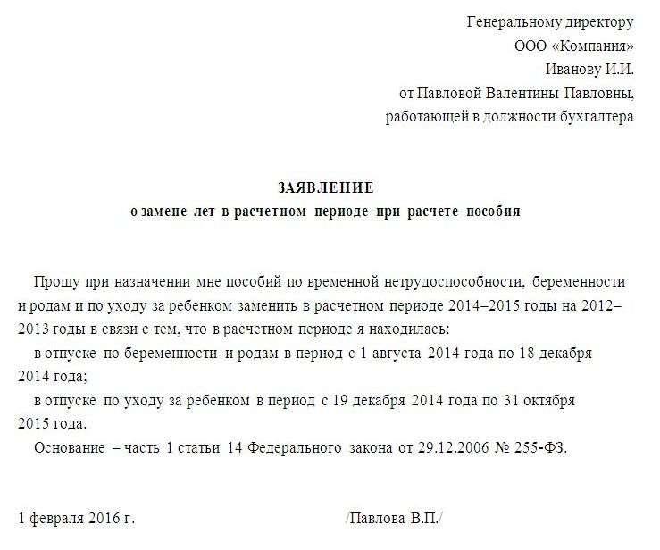 Наследование в Республике Беларусь: общие принципы