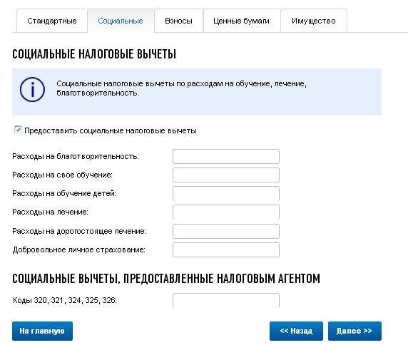 бланк документов для регистрации ип