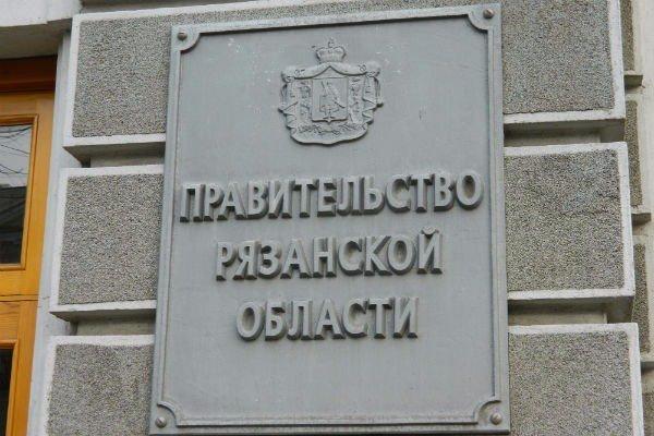 МРОТ в Рязанской области с 2018 года составит 10 тыс