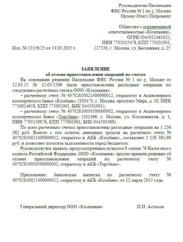 Ст 84 ук рф