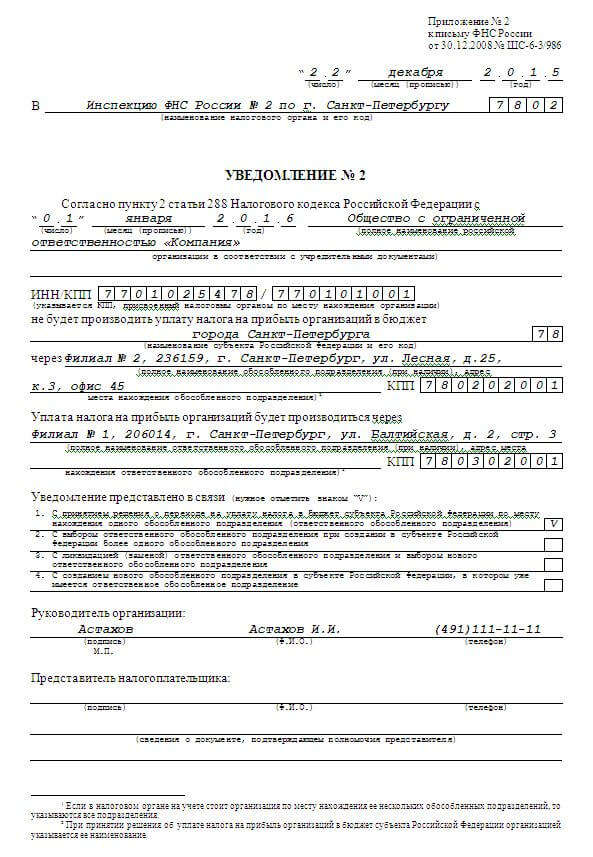 Инструкции по режиму и охране