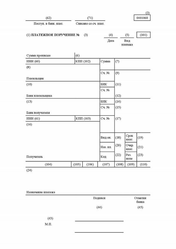 страховые взносы ип в 2020 году за себя реквизиты для оплаты квитанции кбк