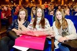 Галерея фотографий с конференции - УНП - в Кремле