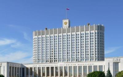 Правительство РФ сократит количество трудовых проверок