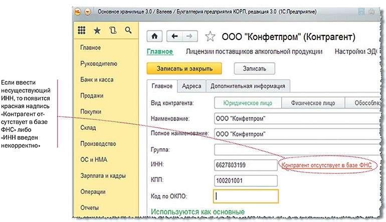 госпошлина регистрации ип в казахстане