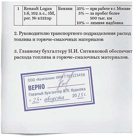 нужно ли в суде заверять копий документов объявления продаже
