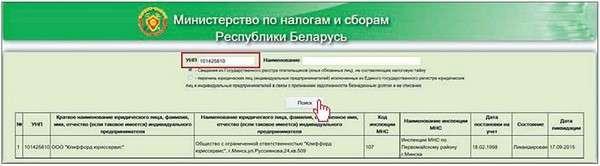 www газета unp ru: