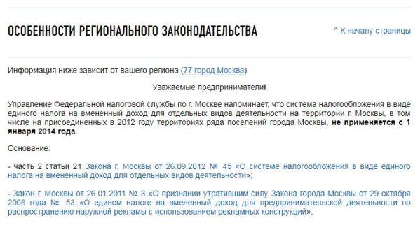 Ип налоги после регистрации ип консультация бухгалтера бесплатно тольятти