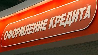 Автосалон в москва кредит без первоначального