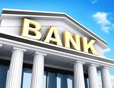 Новый список банков, в которых можно оформить гарантию на уплату налогов