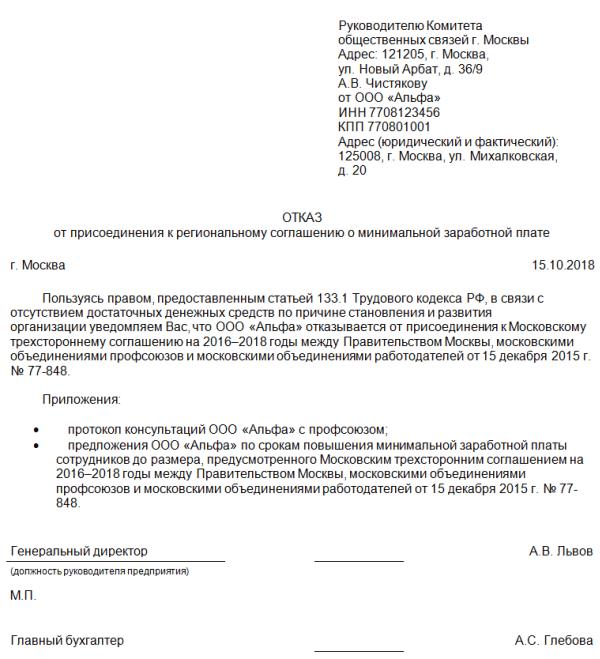 Работа и зарплата москва читать онлайн свежий номер читать бесплатно котин александр форекс
