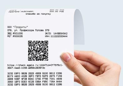 ЕФРСФДЮЛ - Единый федеральный реестр сведений