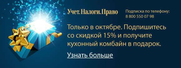 Патент на работу 2017 цена регистрация для граждан рф московская область где делать