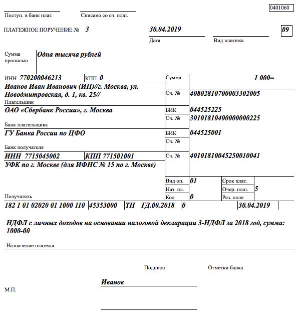 Наказание за отсутствие страховки 2019 в крыму